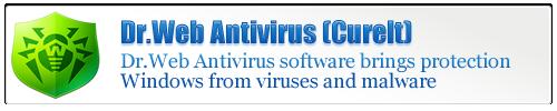Dr.Web Antivirus (CureIt)